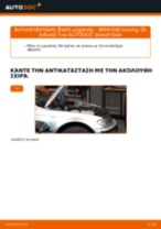 Τοποθέτησης Λάδι κινητήρα BMW 3 Touring (E46) - βήμα - βήμα εγχειρίδια