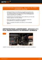 Οι συστάσεις του μηχανικού αυτοκινήτου για την αντικατάσταση MERCEDES-BENZ Mercedes W638 Microbus 108 CDI 2.2 (638.194) Φίλτρο αέρα εσωτερικού χώρου