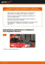 Как се сменя преден тампон макферсон на BMW E46 кабриолет – Ръководство за смяна