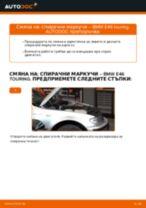 Открийте нашия подробен урок как да отстраните проблема с предни дясно Спирачни маркучи BMW