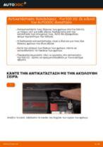 Τοποθέτησης Λάδι κινητήρα FIAT 500 (312) - βήμα - βήμα εγχειρίδια