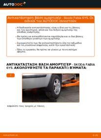 Πώς να πραγματοποιήσετε αντικατάσταση: Βάση Αμορτισέρ σε 1.4 16V Skoda Fabia 6y5