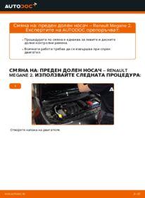 Как се извършва смяна на: Носач На Кола на 1.6 RENAULT MEGANE II Saloon (LM0/1_)