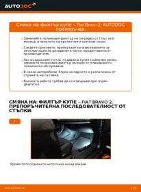 Как се извършва смяна на: Филтър купе на 1.9 D Multijet FIAT BRAVO II (198)