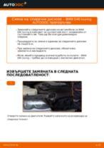 Научете как да отстраните проблемите с предни и задни Спирачен диск BMW