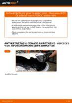 Βήμα-βήμα PDF οδηγιών για να αλλάξετε Φίλτρο καυσίμων σε Skoda Octavia 1u