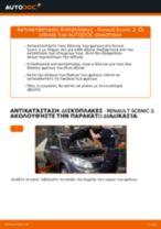 Πώς αλλαγη και ρυθμιζω Λάδι κινητήρα RENAULT SCÉNIC: οδηγός pdf