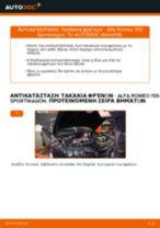 Οι συστάσεις του μηχανικού αυτοκινήτου για την αντικατάσταση ALFA ROMEO Alfa Romeo 159 Sportwagon 2.4 JTDM Φίλτρο λαδιού