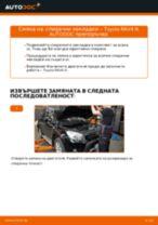 Препоръки от майстори за смяната на TOYOTA Toyota Rav4 II 2.0 4WD (ACA21, ACA20) Перо на чистачка