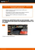 Наръчник PDF за поддръжка на БМВ серия 3