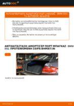 Πώς να αλλάξετε αμορτισέρ πορτ μπαγκαζ σε BMW E92 - Οδηγίες αντικατάστασης