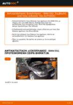 Πώς να αλλάξετε δισκόπλακες εμπρός σε BMW E92 - Οδηγίες αντικατάστασης