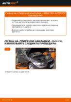 Направи сам ръководство за подмяна на Накрайник на напречна кормилна щанга в FIAT TIPO 2020