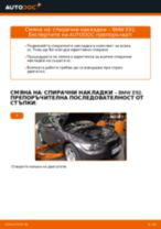Как се сменят предни спирачни накладки на BMW E92 – Ръководство за смяна