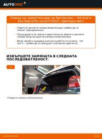 Как се извършва смяна на: Амортисьори За Багажник на 1.4 16V Golf 4