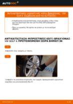 Τοποθέτησης Λάδι κινητήρα VW GOLF IV (1J1) - βήμα - βήμα εγχειρίδια