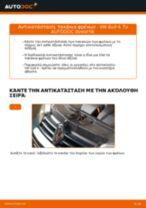 Αλλαγή Τακάκια Φρένων VW GOLF: εγχειριδιο χρησης