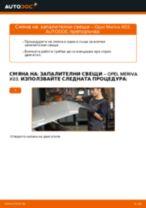 Ръководство за работилница за Opel Vectra A