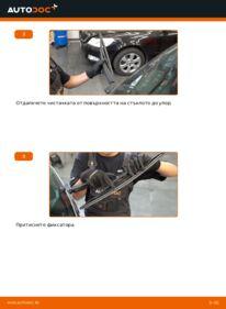 Как се извършва смяна на: Перо на чистачка на 1.7 CDTI (E75) Opel Meriva x03