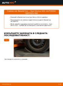 Как се извършва смяна на: Свързваща щанга на 1.7 CDTI (E75) Opel Meriva x03