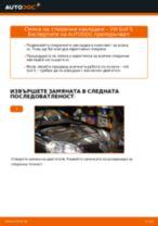 Как се сменят предни спирачни накладки на VW Golf 5 – Ръководство за смяна