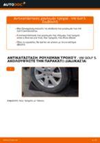 Τοποθέτησης Σετ ρουλεμάν τροχού VW GOLF V (1K1) - βήμα - βήμα εγχειρίδια