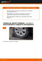 Онлайн ръководство за смяна на Накладки за ръчна спирачка в Opel Frontera A