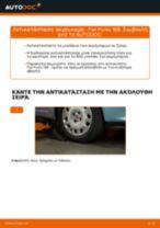 Δωρεάν οδηγίες για Ακρόμπαρο FIAT PUNTO (188) αλλάξετε