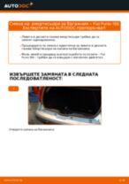 Самостоятелна смяна на задни и предни Колесен цилиндър на BMW - онлайн ръководства pdf