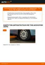Πώς να αλλάξετε μπροστινός κάτω βραχίονας σε Fiat Punto 188 - Οδηγίες αντικατάστασης