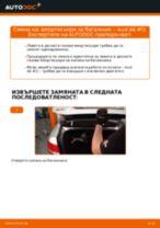 Ръководство за работилница за Audi A6 4f