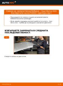 Как се извършва смяна на: Запалителна бобина на 1.7 CDTI (E75) Opel Meriva x03