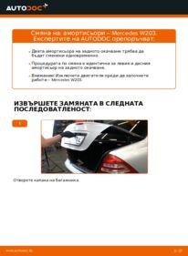 Как се извършва смяна на: Амортисьор на C 220 CDI 2.2 (203.006) Mercedes W203