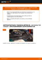 Τοποθέτησης Τακάκια Φρένων VW PASSAT Variant (3B6) - βήμα - βήμα εγχειρίδια