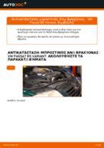Τοποθέτησης Λάδι κινητήρα VW PASSAT Variant (3B6) - βήμα - βήμα εγχειρίδια