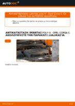 Πώς να αλλάξετε ιμάντας poly-V σε Opel Corsa C - Οδηγίες αντικατάστασης