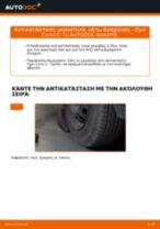 Πώς να αλλάξετε μπροστινός κάτω βραχίονας σε Opel Corsa C - Οδηγίες αντικατάστασης