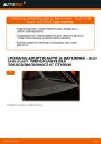 Смяна на Комплект принадлежности, дискови накладки на AUDI A4: безплатен pdf