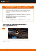 Научете как да отстраните проблемите с предни и задни Спирачен диск AUDI