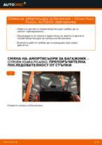 Стъпка по стъпка PDF урок за промяна Индикатор за износване на Mercedes W203