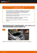 Πώς να αλλάξετε δισκόπλακες πίσω σε Opel Meriva X03 - Οδηγίες αντικατάστασης