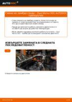 Онлайн ръководство за смяна на Ламбда сонда в Zafira b a05