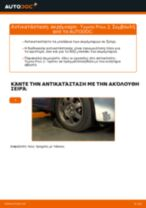 Οι συστάσεις του μηχανικού αυτοκινήτου για την αντικατάσταση TOYOTA Toyota Prius 2 1.5 Hybrid (NHW2_) Μπουζί