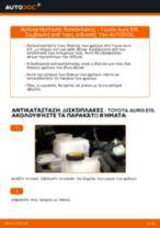 Αντικατάσταση Δισκόπλακα πίσω και μπροστινα TOYOTA μόνοι σας - online εγχειρίδια pdf