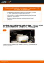 Препоръки от майстори за смяната на TOYOTA Toyota Auris e15 2.0 D-4D (ADE150_) Запалителна свещ