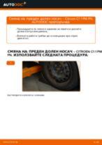 Научете как да отстраните проблемите с заден и преден Държач Спирачен Апарат AUDI