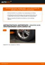 Οι συστάσεις του μηχανικού αυτοκινήτου για την αντικατάσταση LEXUS Lexus RX XU30 3.0 Μπουζί