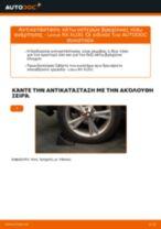 Αντικατάσταση Βάσεις στήριξης κινητήρα πίσω αριστερά ALFA ROMEO BRERA: οδηγίες pdf