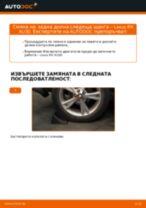 Онлайн ръководство за смяна на Водна помпа + ангренажен комплект в Mercedes W210