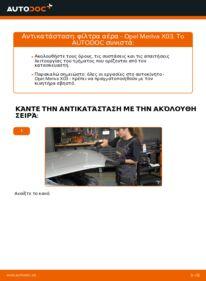 Πώς να πραγματοποιήσετε αντικατάσταση: Φίλτρο αέρα σε 1.7 CDTI (E75) Opel Meriva x03